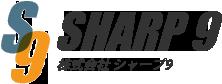 株式会社Sharp9